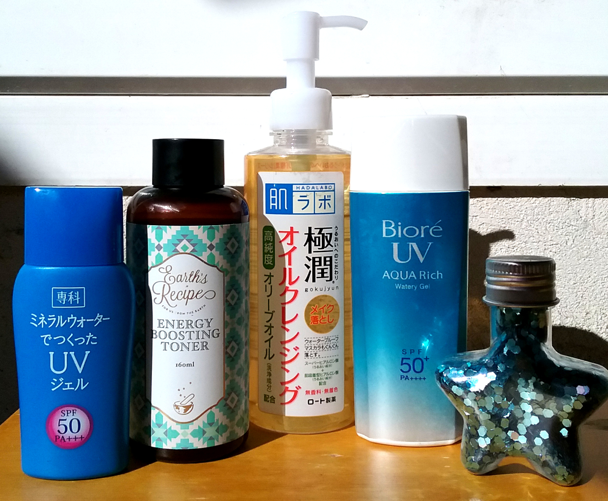 Amazon Skincare Buys: The Good, The Great, The Bad, and the Terrible 58