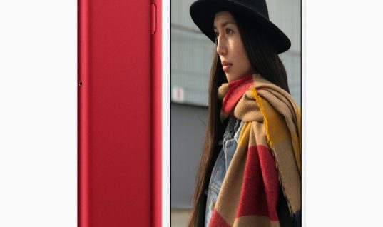 Red iPhone 7 tariffs: The best prices on the high street for Apple's (PRODUCT)RED iPhones, from Carphone Warehouse and Three
