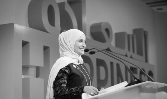 Dispatches From the World Government Summit: Women Defining Success