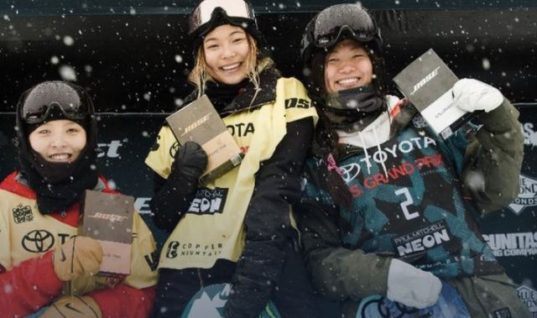 Snowboarder Chloe Kim Makes Olympic History