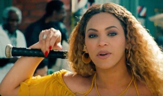 Who Bit Beyoncé??: Link Roundup