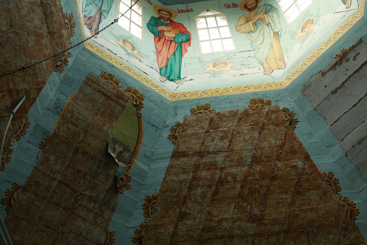 Chernobyl Church Dome