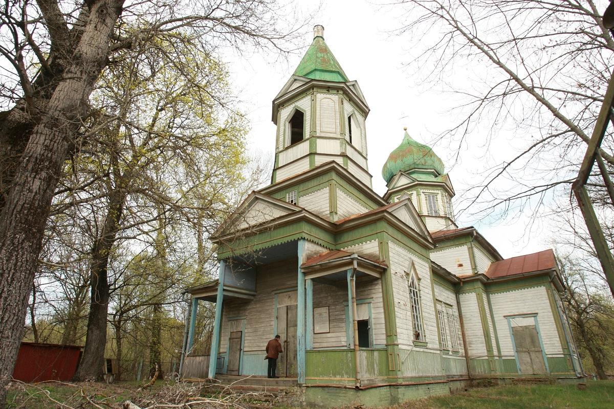 Chernobyl Wooden Church