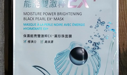 Beauty Diary Moisture Power Brightening Black Pearl EX+ Mask Review