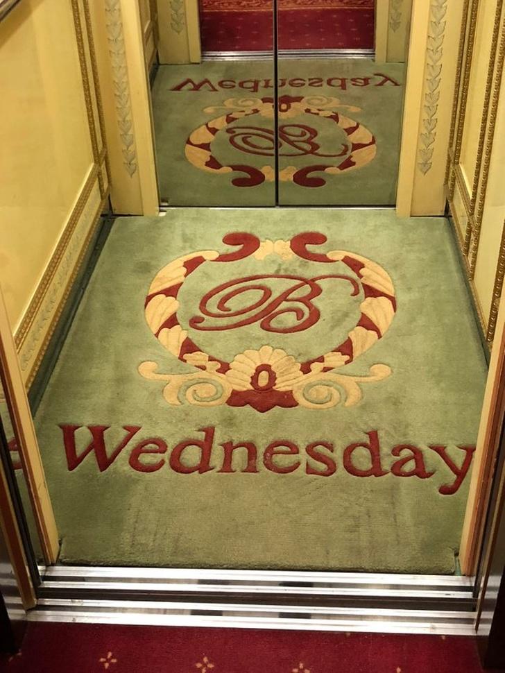 Carpet in the hotel elevator