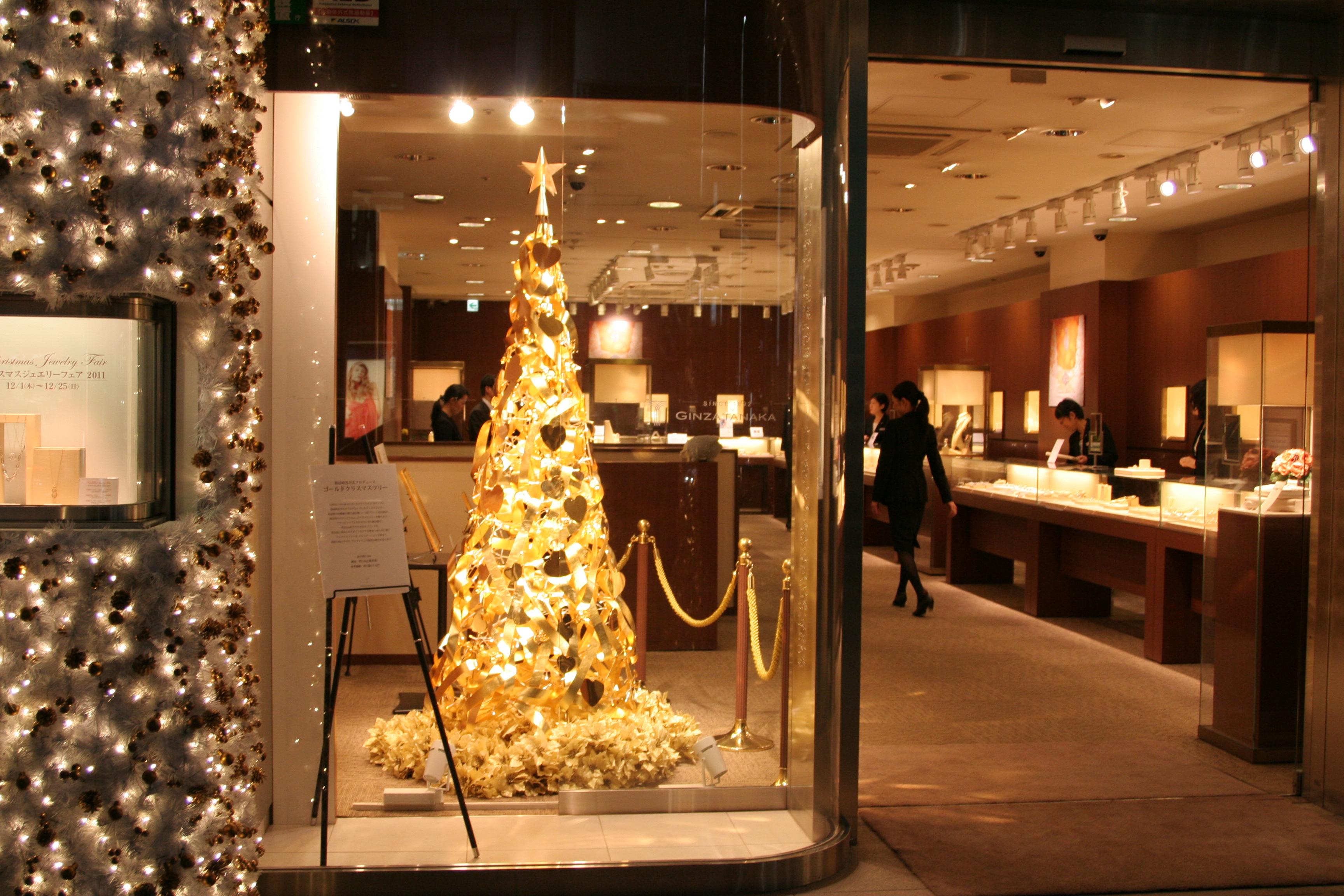 Christmas tree in a showcase jewelry store Ginza Tanaka