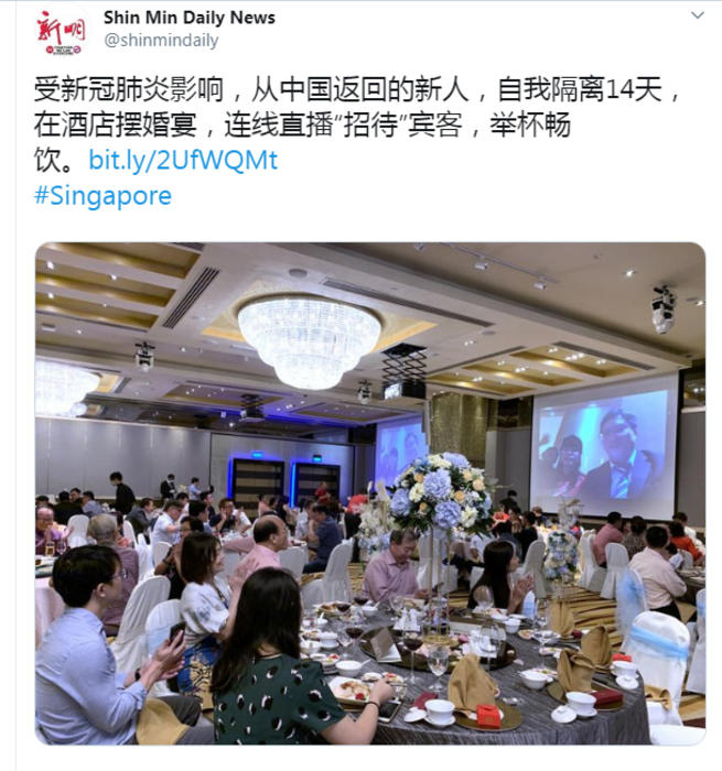 The Most Unusual Wedding Feast Took Place In Singapore Due To Coronavirus! 41